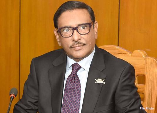 শেখ হাসিনা আজ কালজয়ী রাষ্ট্রনায়ক: ওবায়দুল কাদের